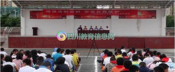 """经开区北固中学举行""""法治安全讲座""""活动"""