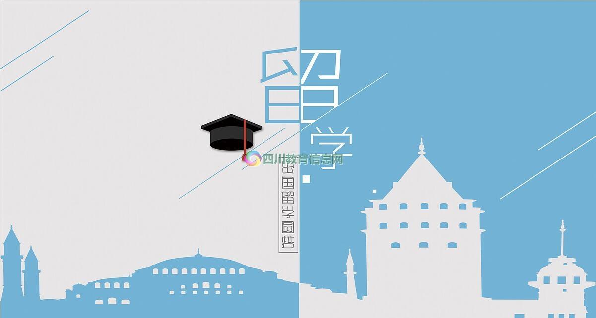 留学海外,留学生如何选课才能少走弯路?