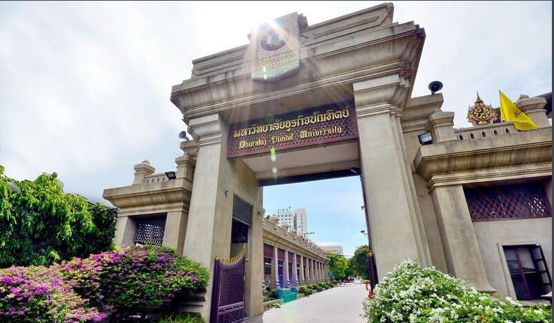 泰国博仁大学