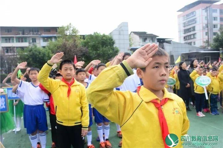 通川区第三教育集团首届小学生校园足球联赛在北外小学举行图片