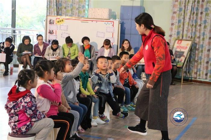 顺庆实验幼儿园:学习名师 回园分享