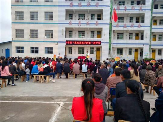"""广安岳池县朝阳小学举行""""家庭是孩子第一所学校""""报告会"""