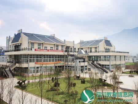 四川省广元市职业高级中学