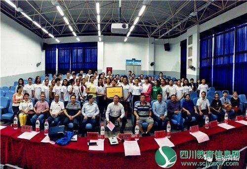 四川省【第一个高校运动舞蹈产学研基地】正式成立+达州教师/裁判员培训圆满完成!