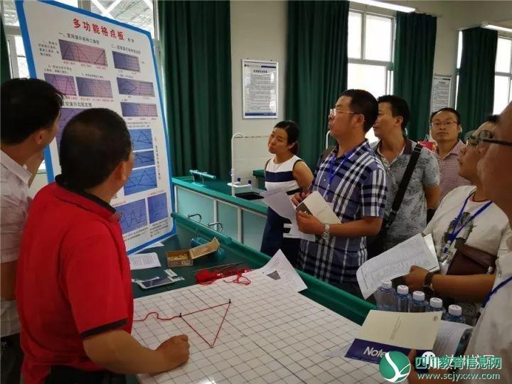 开江县普安中学在达州市第十四届自制教玩具展评活动中喜获佳绩