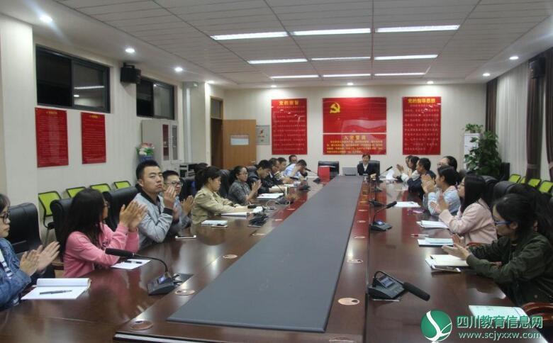 天立学校第一届党支部委员会选举大会成功召开