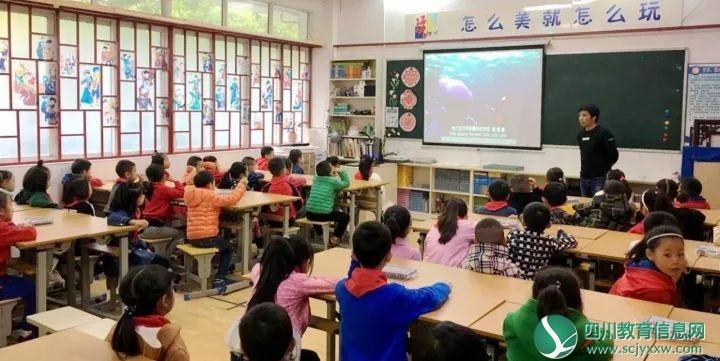 广元市实验小学与广元外国语学校联合教研美术专场