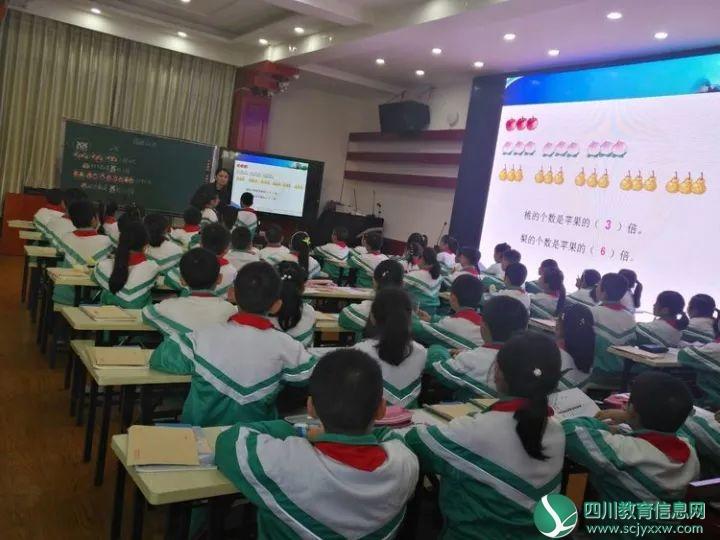 广元市直属小学联合教研活动小学数学专场