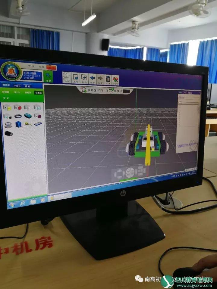 厉害了!南充高中初中部成立机器人创新实验室!