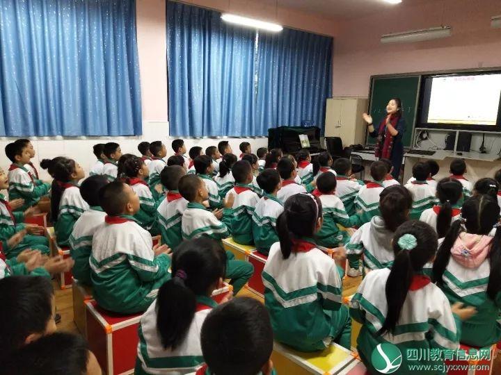 广元市直属小学联合教研活动小学音乐专场