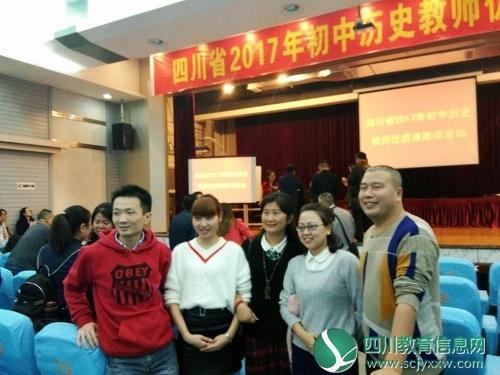 绿盛学校教师荣获省级优质课展评一等奖