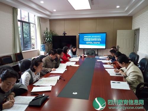 """龙湖中学与成都高新大源学校开展""""互动联盟"""" 教学研讨活动"""