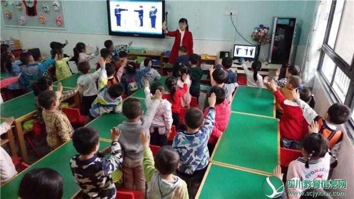 宣汉县华融幼儿园开展道路交通安全专项整治活动