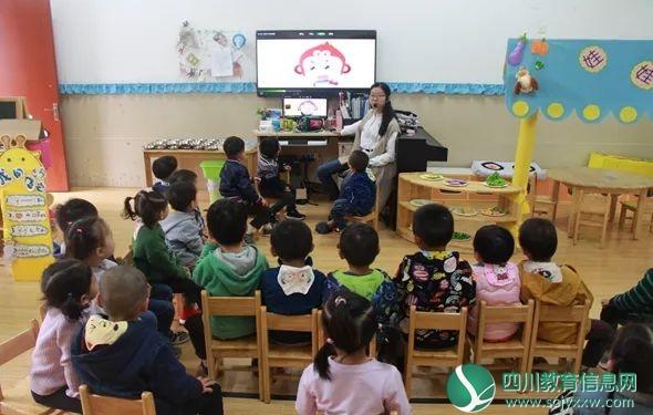 广元幼儿园安全第一践于行,防患未然贵于恒——家园携手,凝心聚力,共话发展