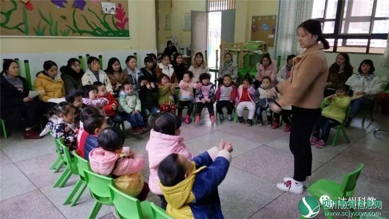 宣汉县华融幼儿园开展实习生汇报课活动