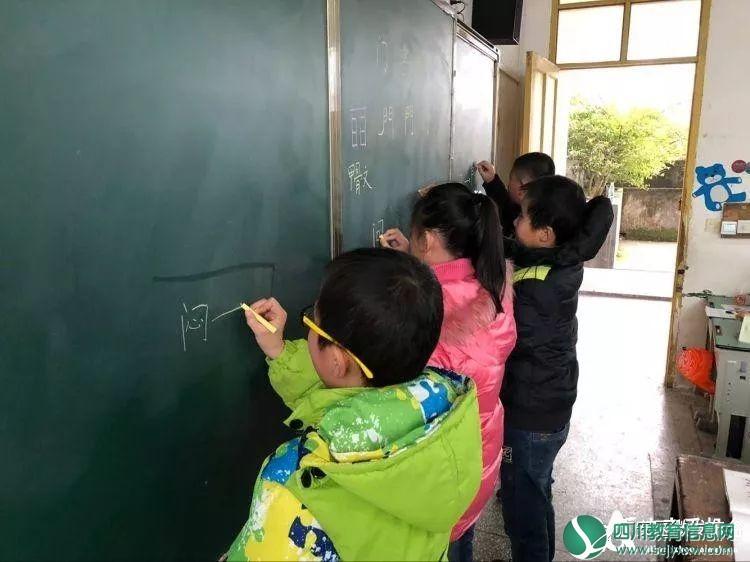 广安中石油希望学校:抓好书法普及教育 增强学生文化自信