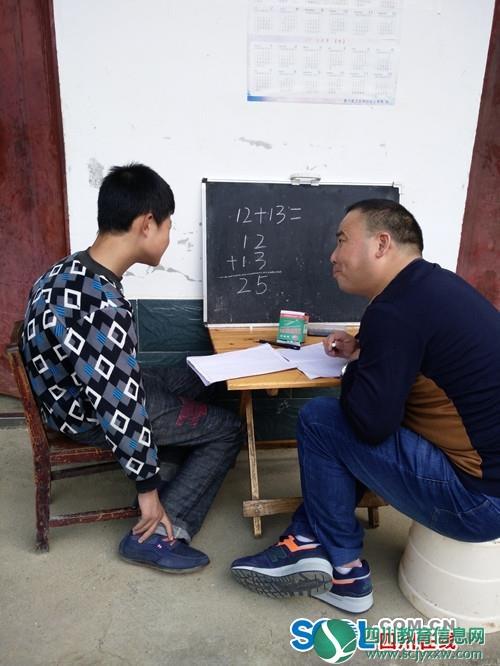 广元青川沙州小学组织教师上门帮扶残疾儿童