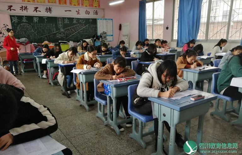 峨眉一中组织学生进行乐山二调考试