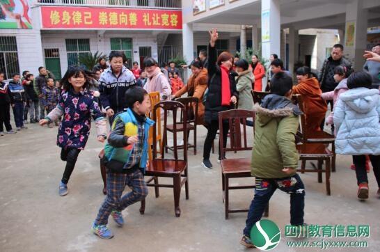 """开江县特殊教育学校举行以""""快乐工作,幸福生活""""为主题的活动"""