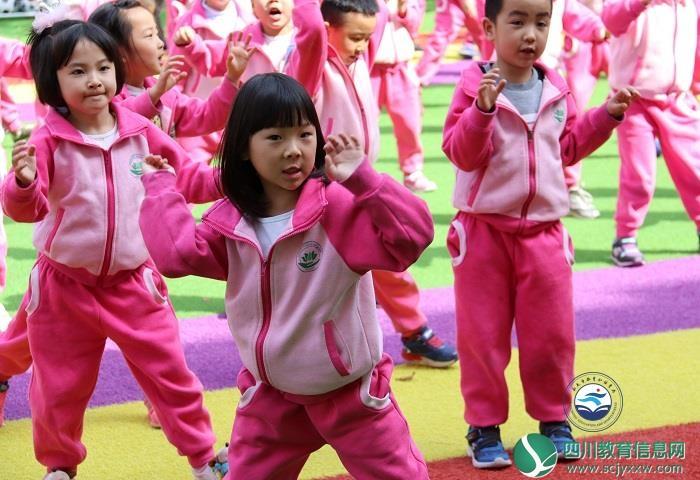 莲池幼儿园举行阳光BABY早操秀活动