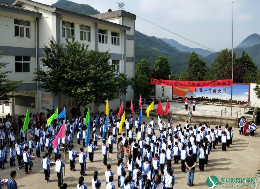 曲河小学举行2018年春季运动会