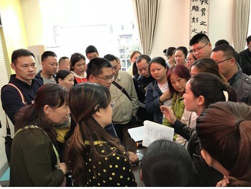 旌阳区实验幼儿园召开2018年一年级新生报名培训会