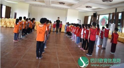 童心飞扬 快乐无限 ——江油市胜利街小学二年级四班户外拓展活动