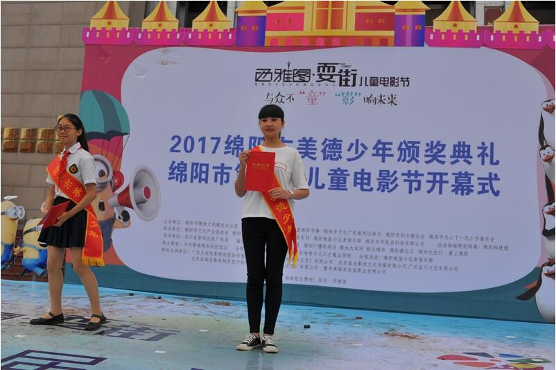 绵阳二中金家林校区九年级三班学生刘燕清