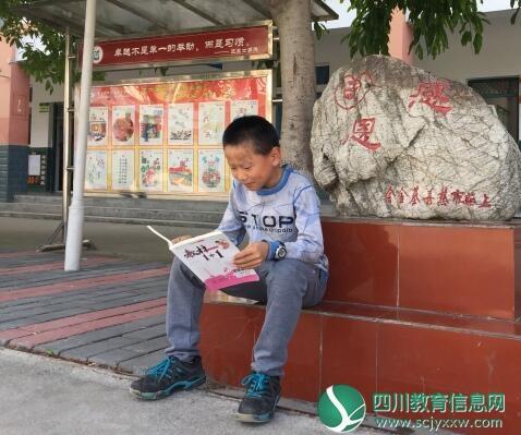 安州区界牌镇初中张杨洋