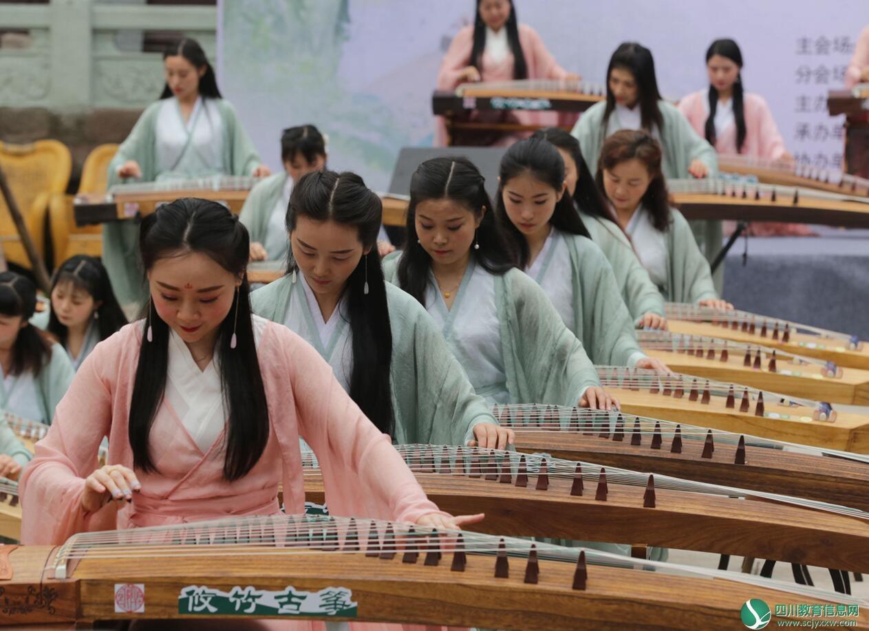 弘揚傳統國粹,奏響時代箏曲