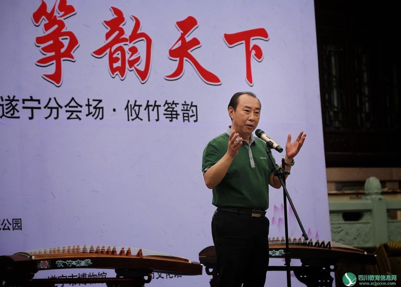 25著名文化學者周光寧先生和市音協器樂部主任任宇盛先生1.jpg