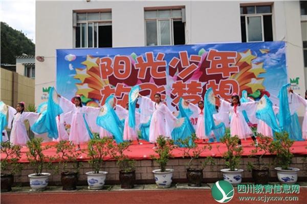 石棉县挖角乡中心小学举行首届艺术节暨庆六一文艺汇演