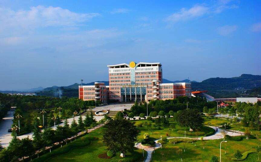 西华师范大学欢迎广大学子报考