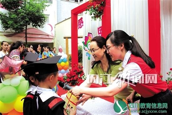 """内江二幼:举行""""童年不散场""""毕业典礼"""