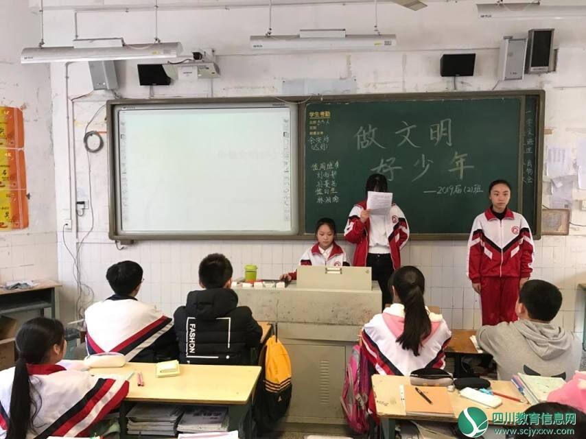 """内江六中初中部68名""""文明礼貌好少年""""评选出炉了!"""