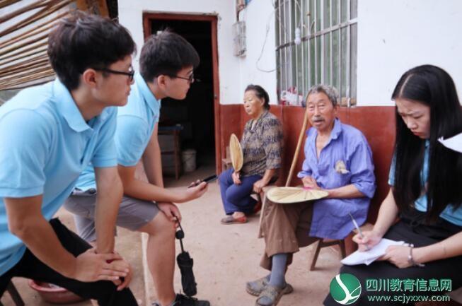 """四川大学生暑期""""三下乡"""":用行动助力留守儿童家庭教育"""