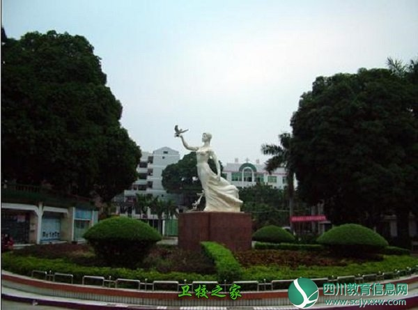 四川省甘孜卫生学校
