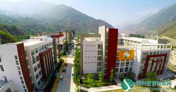 甘孜州职业技术学校