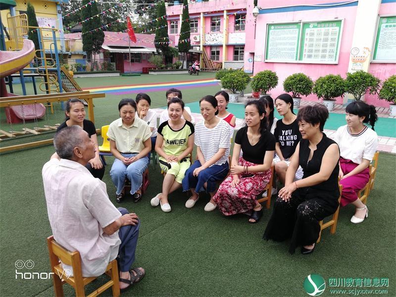 市树人幼儿园开展建党97周年纪念活动
