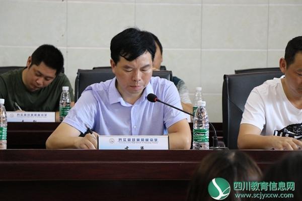 开江县甘棠初级中学召开2018年秋季开学工作会议