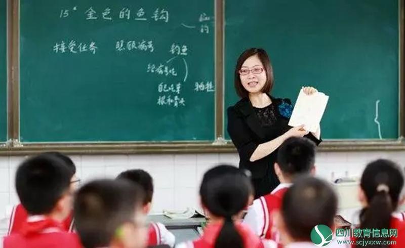 """做有色彩的教育 办有特色的学校 ——遂宁船山区城北小学特色化办学实施""""绿色教育"""""""