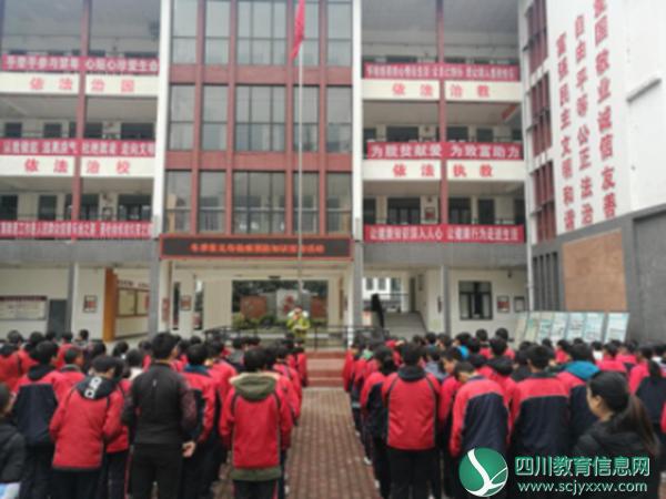 绵虒中学校开展冬季传染病预防宣传教育活动