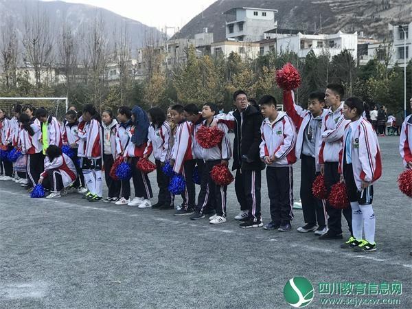 汶川中学初中校园足球联赛火热开赛