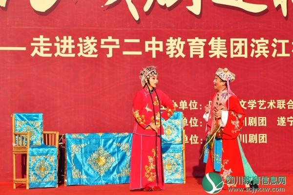 2018年戏剧进校园活动走进遂宁二中教育集团滨江校区