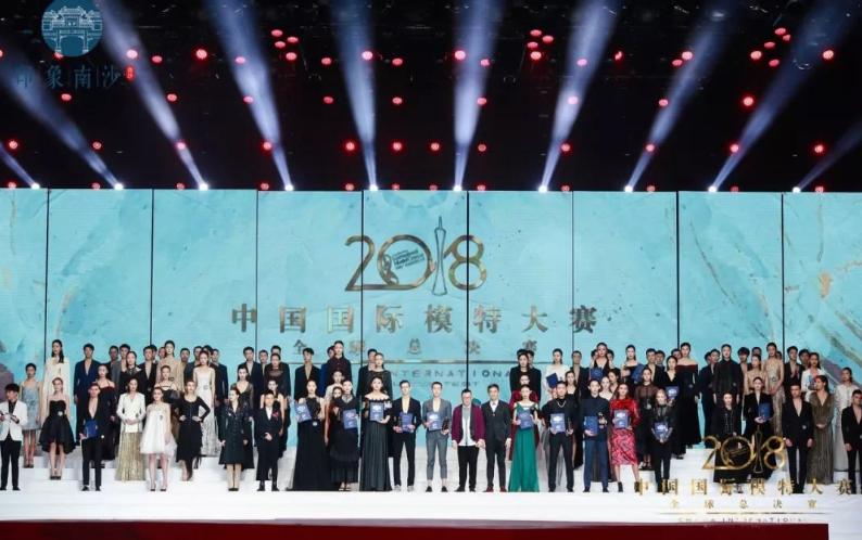 川影学生获中国国际模特大赛全球总决赛职模组冠军