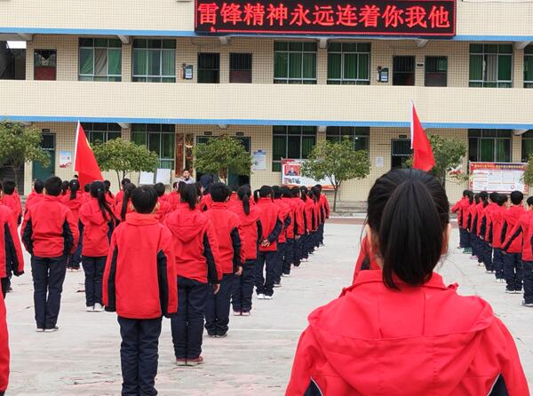 """平昌县双鹿小学:开展""""学雷锋,做文明学生""""活动"""