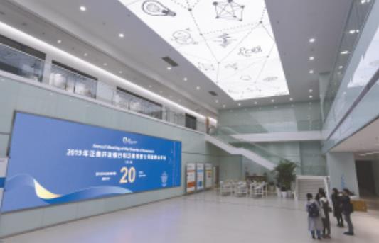 英国卡斯商学院将设成都中心