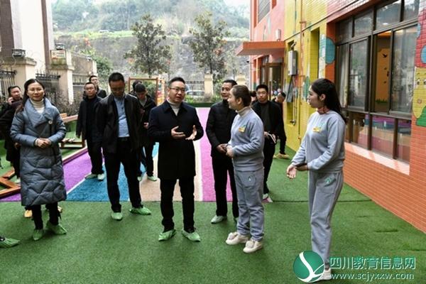渠县县委副书记、县长王飞虎调研学前教育工作