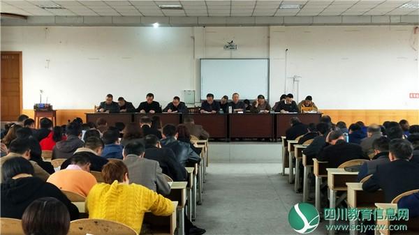 广安市代市中学坚持开展扫黑除恶专项斗争不放松