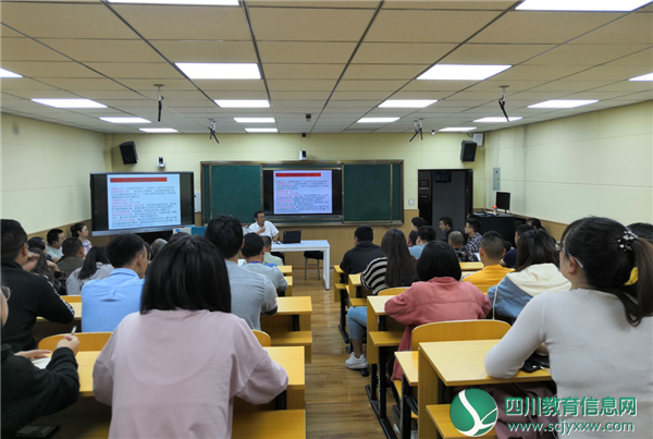 广安职业技术学院广安科技园举办全国科技活动周系列活动